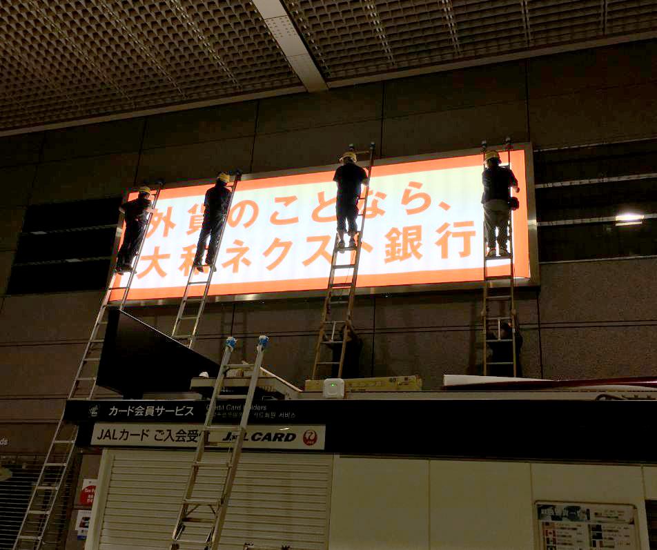 20170907_3.JPG