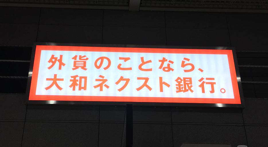 20170907_4.JPG