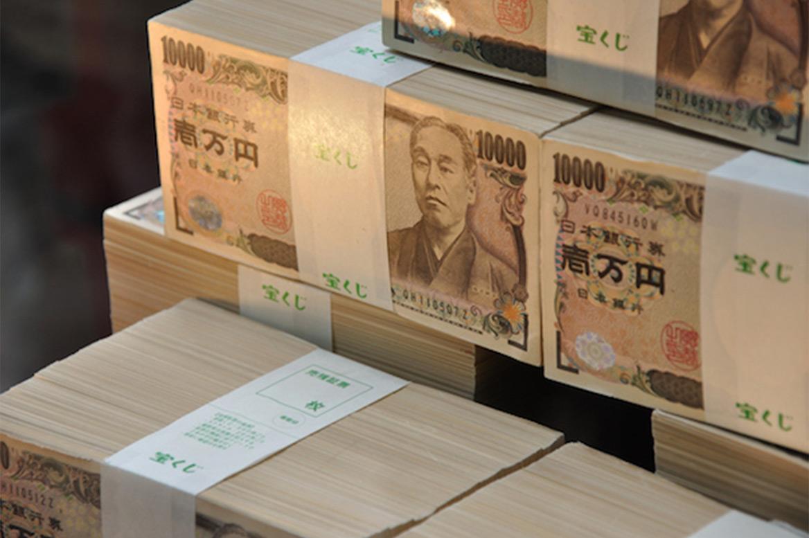 億男、ある日突然「3億円」が手...